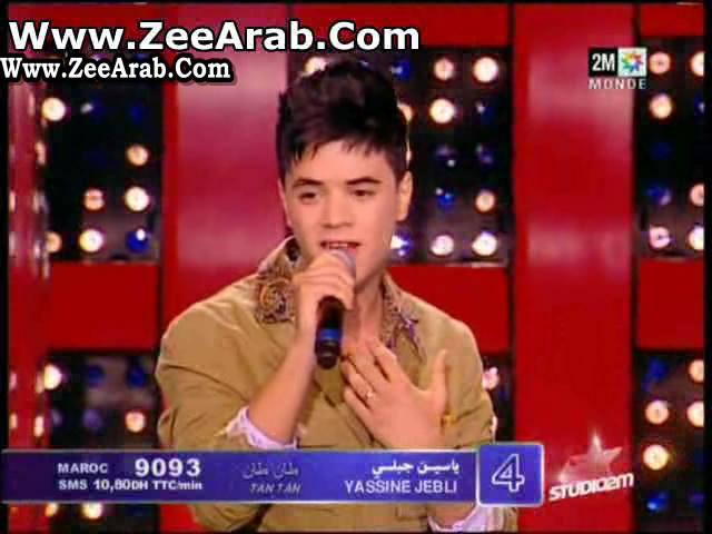 Yassine El Jebli Sur Studio 2m - 2013 Yassine El Jebli - Salina Salina - استوديو دوزيم 2013 ياسين جبلي على استوديو دوزيم