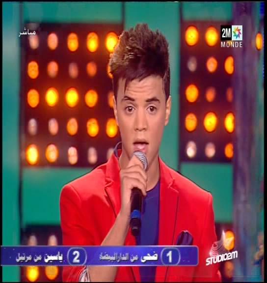 Yassine El Jebli Sur Studio 2m - 2013 Yassine El Jebli - Ya Wlidi - استوديو دوزيم 2013 ياسين الجبلي على استوديو دوزيم