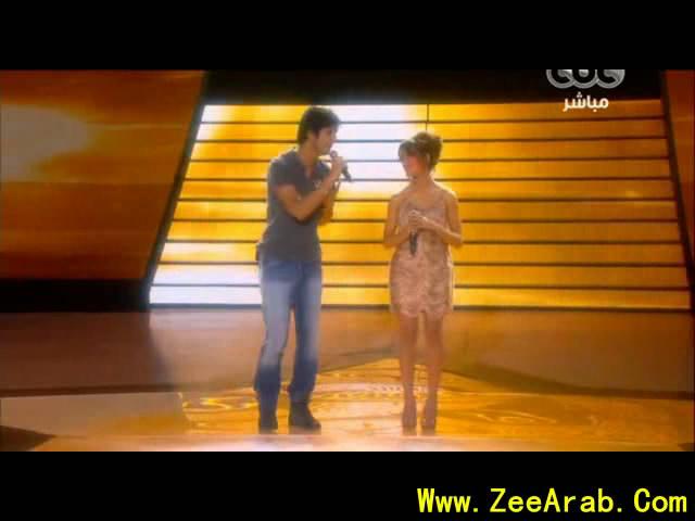 Zineb Et Abdellah - زينب و عبدالله