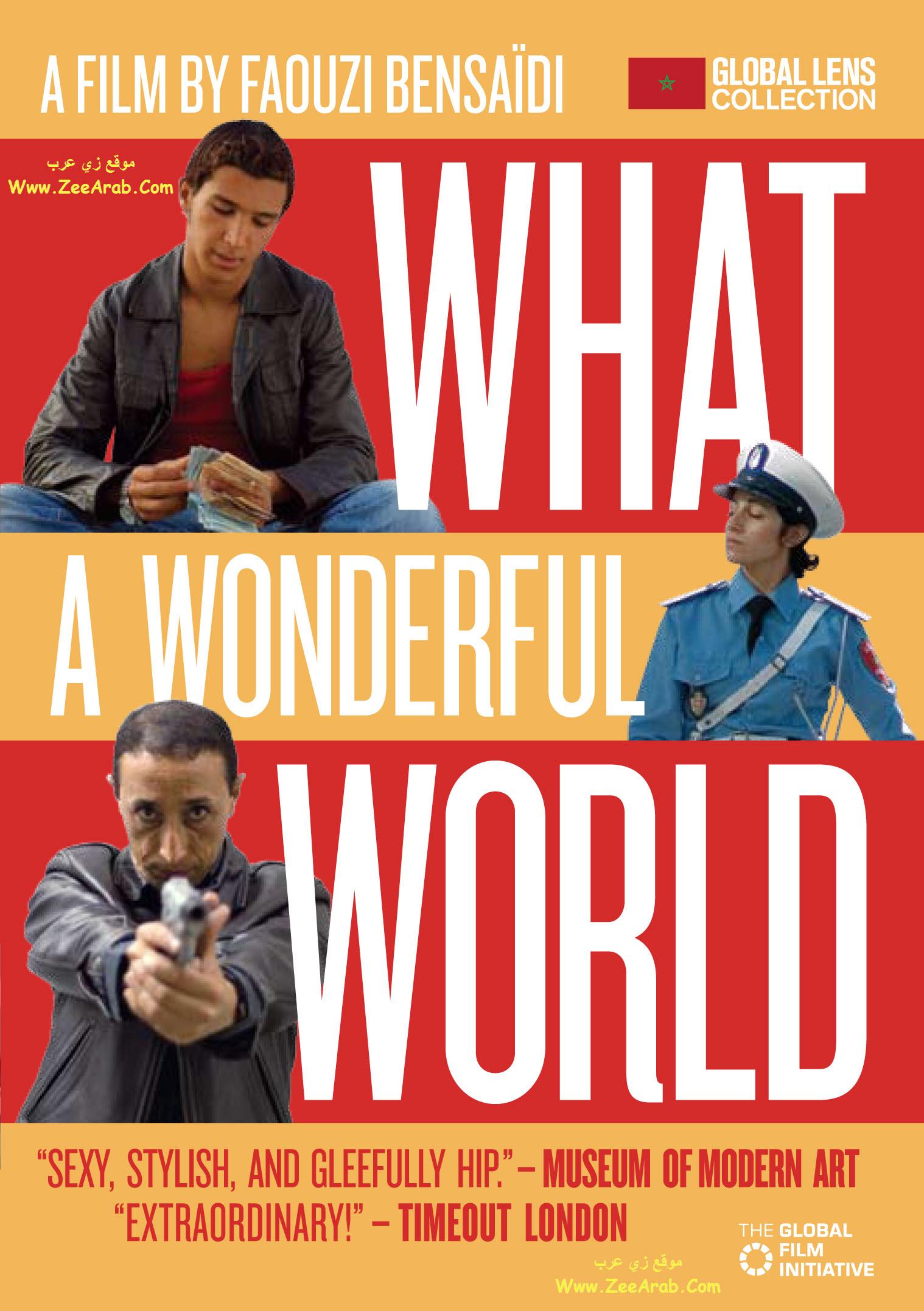 What a Wonderful World ,يا له من عالم رائع