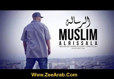 Muslim ,مـسـلـم